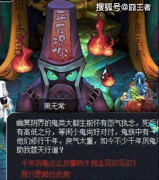梦幻西游三维版今日开测,老玩家:对比以前,游戏多了这些彩蛋