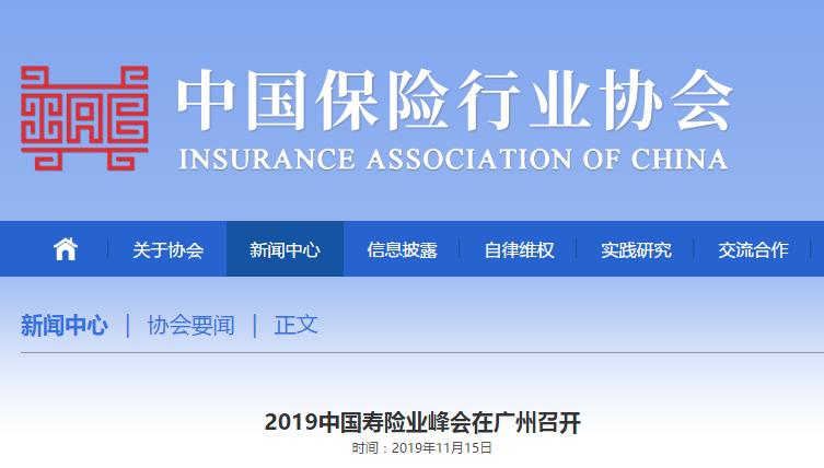 去年我国保险业对全球保险市场增长的贡献超过30%_发展