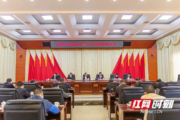 易鹏飞主持召开郴州市脱贫攻坚考核工作专题会议