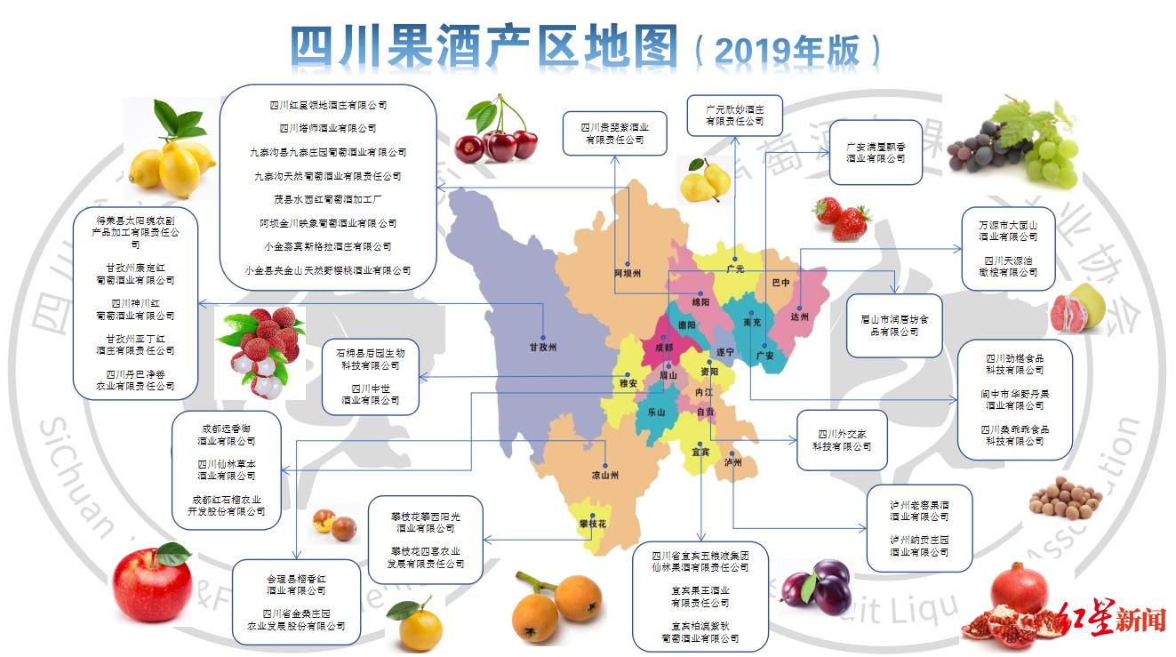 张国荣62岁生忌第十一届成都国际葡萄酒节开幕