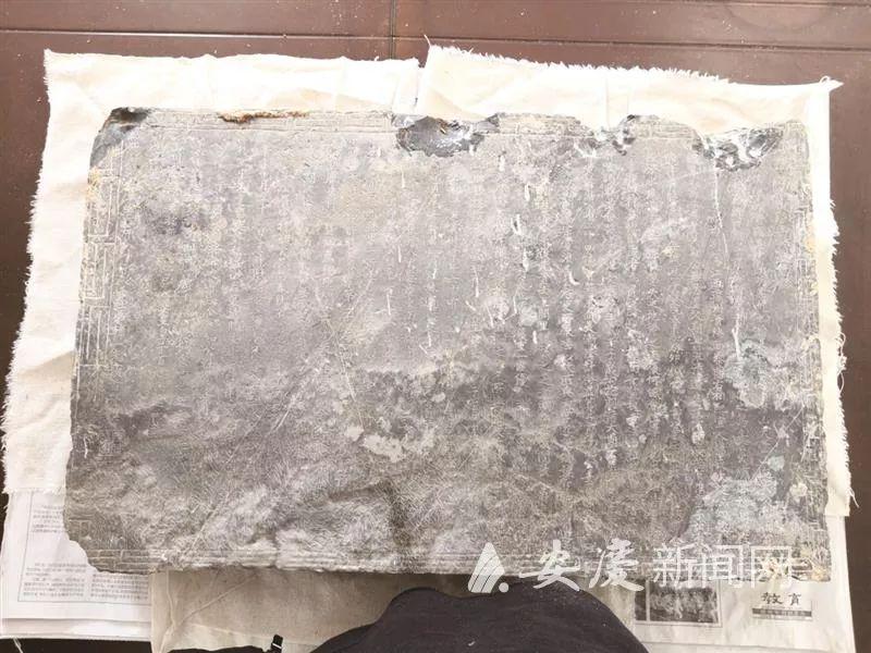 安庆怀宁发现明代石质墓志,或可揭秘明代首位武状元家世_王来聘