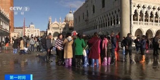 威尼斯遇半世紀來最嚴重洪災 外來游客感受幾何?