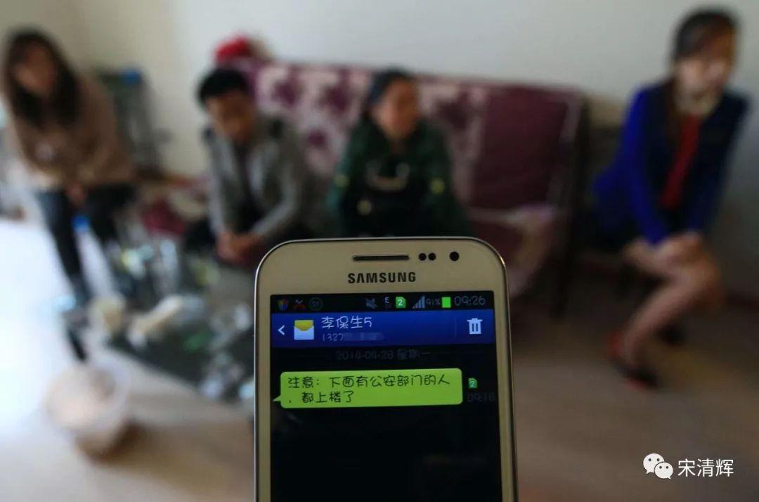 宋清辉: 安徽破获5亿元传销案:网络传销更具有欺骗性和隐蔽性