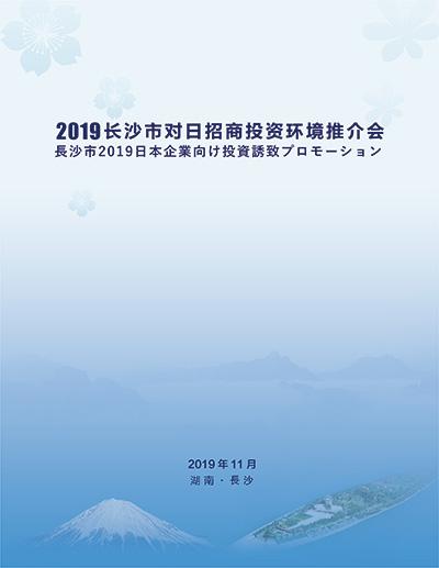 2019年光棍排行榜_2019年中国11大光棍高校 榜单出炉 有你母校吗