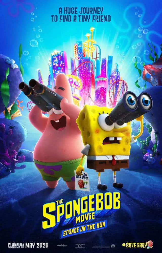 《海绵宝宝》发布第三部大电影海报2020年5月北美上映_Movie