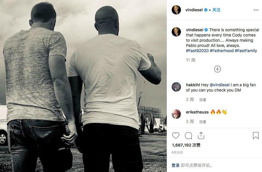 布莱恩一家3口将在《速度与激情9》中团聚?保罗沃克的弟弟或出演