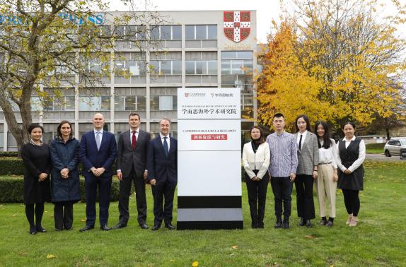 学而思首家海外学术研究院落地英国剑桥_中欧新闻_欧洲中文网