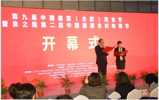 http://www.weixinrensheng.com/meishi/1081483.html