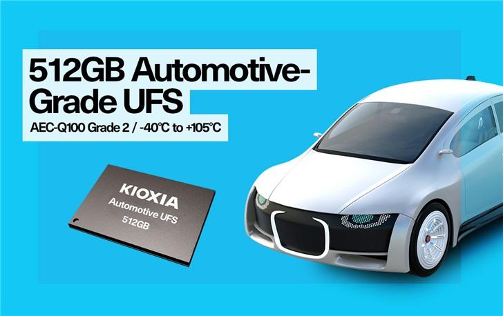 铠侠(原东芝存储)发布512GB UFS闪存