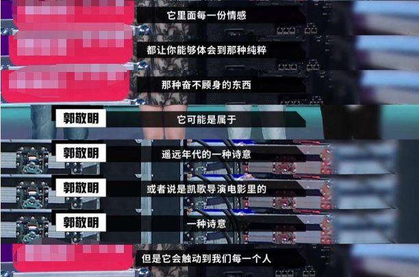 郭敬明用《妖猫传》打败了陈凯歌,但陈凯歌却这样说 作者: 来源:不八卦会死星人