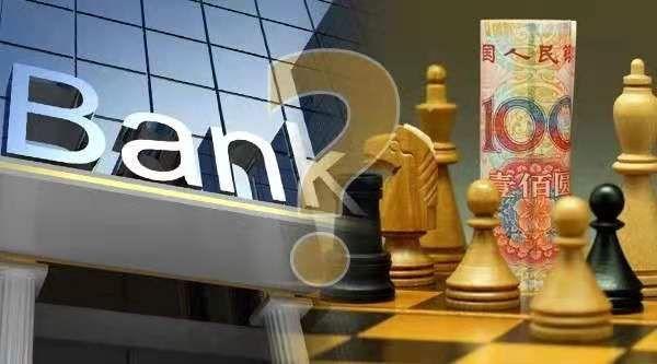 这家银行怎么了?3名市管干部被要求退还近1900万