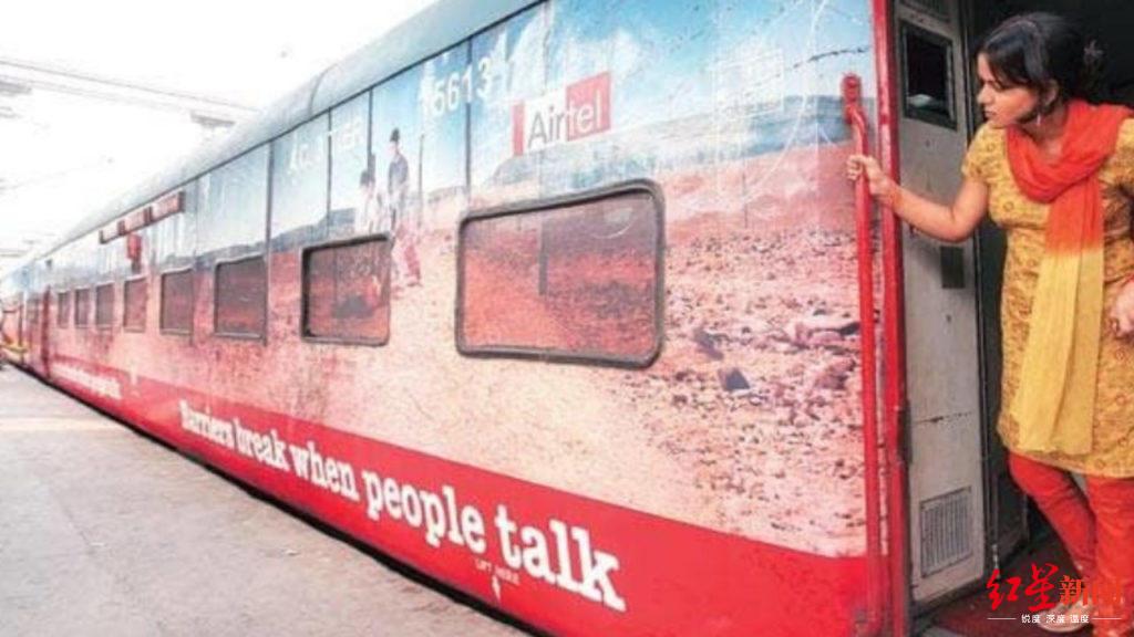 印度长途列车抢劫案:热门定位APP成歹徒作案工具