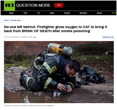 暖心!火灾中救出一只小猫,俄消防员跪地为它输氧