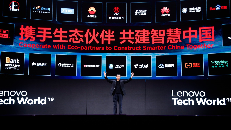 联想中国区总裁:移动互联网接近尾声,加速向智能物联转型