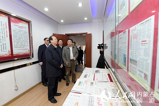 内蒙古自治区党委书记石泰峰到人民日报社内蒙古分社调研