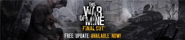 《这是我的战争》发布最后的更新,增加新角色新剧本,画面有增强