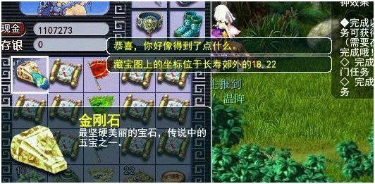梦幻西游三维版终测今日开启:回合制改即时战斗,玩家:有点东西_擂台