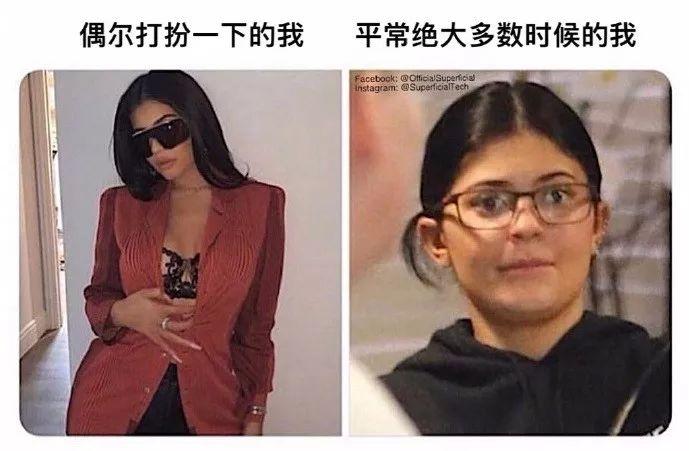 女生的外貌压力实在太太太太太太太太大了!!!