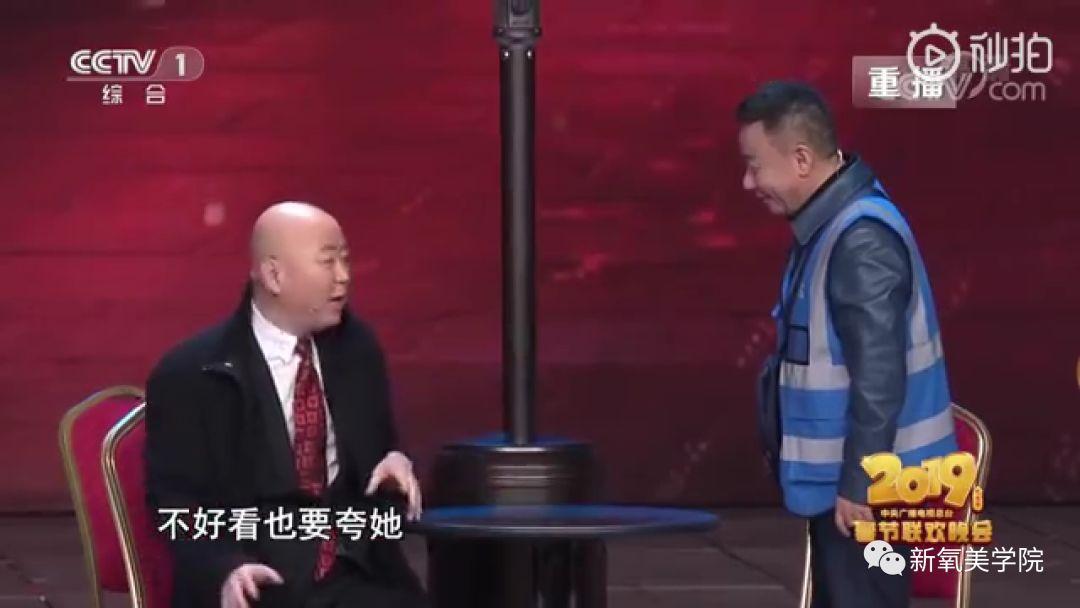 被刘亦菲压制多年的她靠这一点翻身,吊打大半个娱乐圈女星!_脖颈
