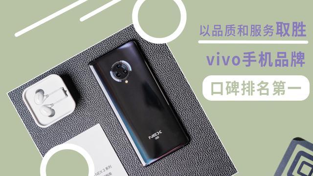 2019手机品牌排行榜_比红米超值 6GB 32GB售1249元,现货还不用抢
