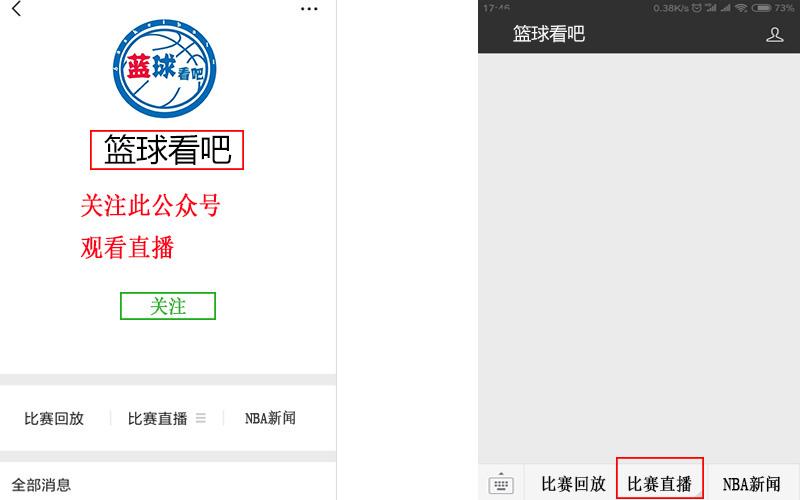 正在视频直播:广东vs山东_比赛