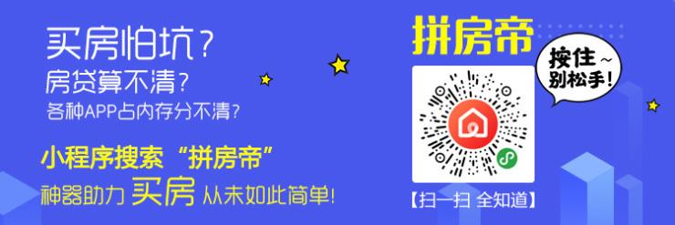 深圳明年新增6条地铁线沿线新房房价4字头起抢先