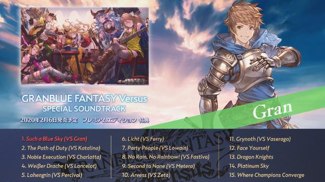《碧蓝幻想VS》音乐试听影像公开含角色战斗主题曲_Versus