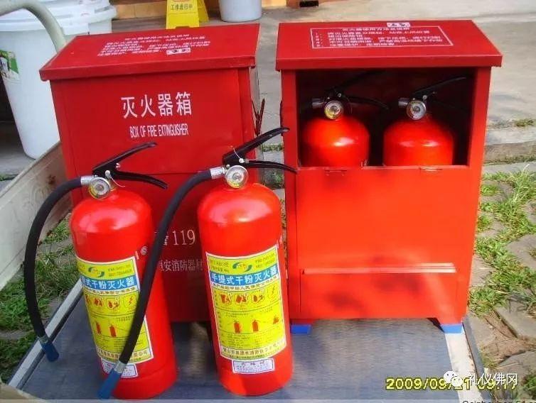 防微杜渐保平安 经礼艺实验幼儿园消防安全教育