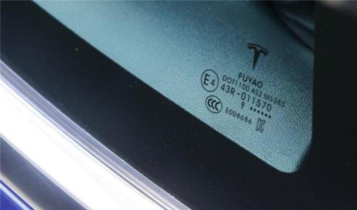 国产特斯拉Model3侧窗采用国产福耀玻璃