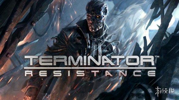 《终结者:抵抗》IGN仅给出4分称其设计毫无灵感