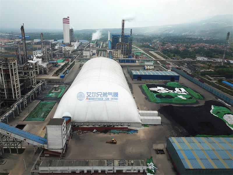 为控制贮煤场粉尘污染,煤场封闭选用气膜还是钢结构?