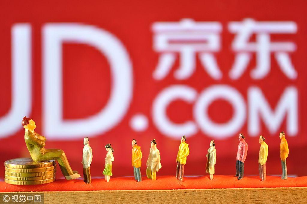 Q3加速增长刘强东称服务收入成京东未来五年增长点