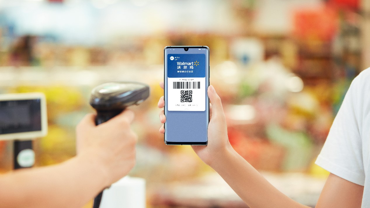 华为钱包用户专享,95折购买沃尔玛礼品卡