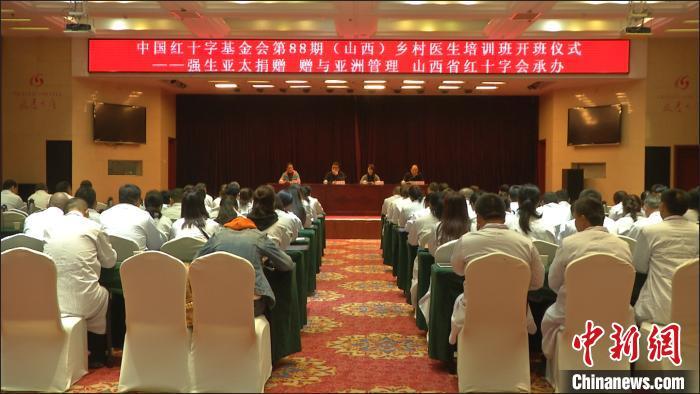 中国红基会:培训数千名乡村医生完善农村合作医疗体系