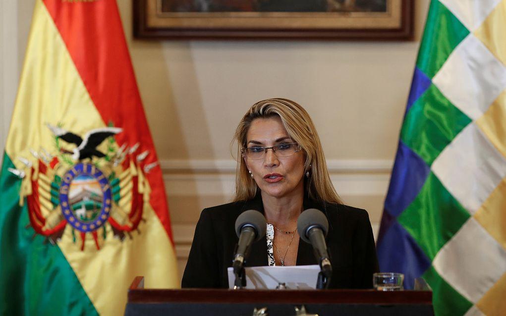 玻利維亞臨時總統:前總統莫拉萊斯不可參加新大選