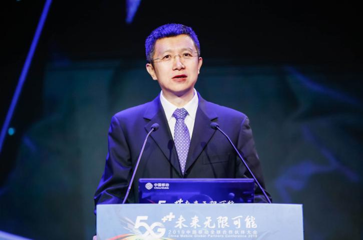 """百度CTO王海峰揭秘5G赋能下的""""AI进化论"""""""