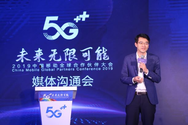 汪恒江:终端公司展现了中国移动5G技术创新研发的硬实力
