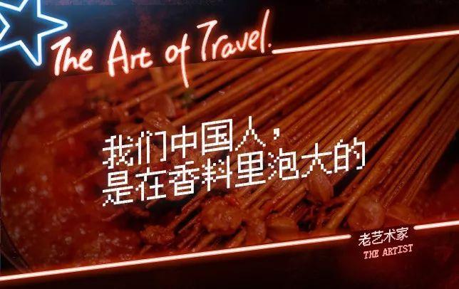 http://www.weixinrensheng.com/meishi/1198921.html