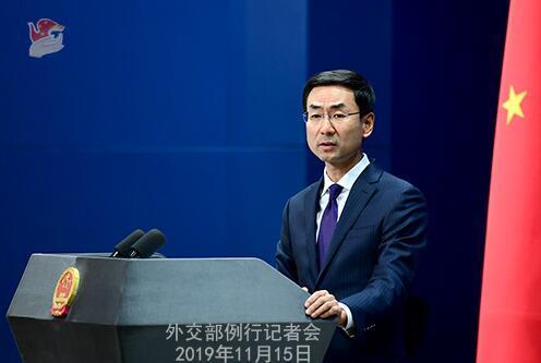 外交部就香港律政司司长伦敦遇袭等问题答问