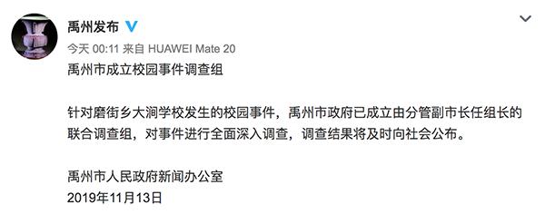 最新消息!禹州7岁女童眼内又取出一张纸片,眼睛发炎再送医!