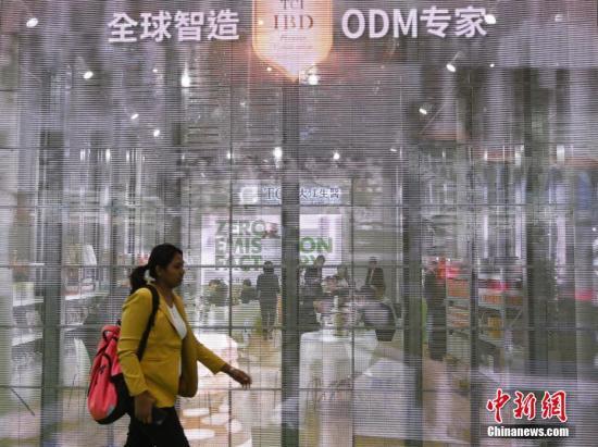 对外经济贸易大学教授出书介绍中国营商环境