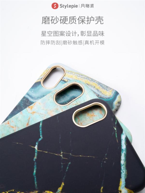 <b>价值取向小米有品上架iPhone磨砂硬质保护壳:手</b>
