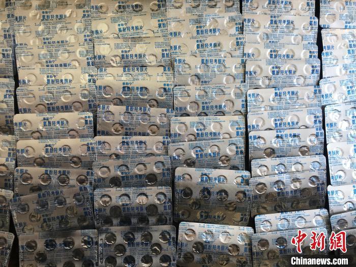沈阳警方破获系列贩卖毒品案缴获二类精神类药品1000余粒