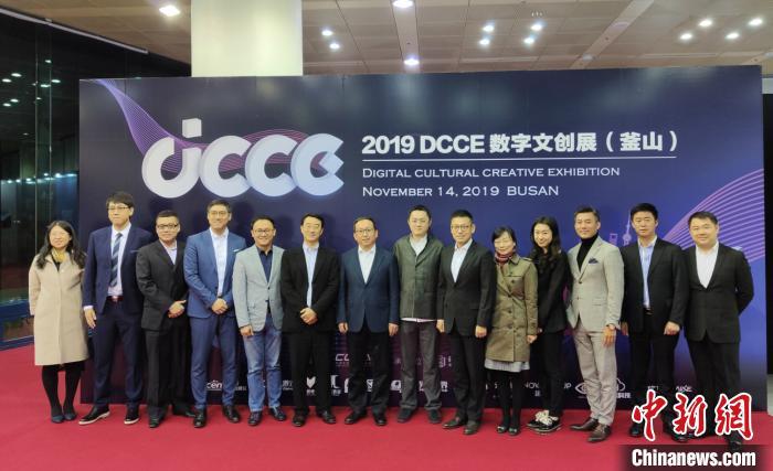 第12届中日韩文化产业论坛举行发共同声明倡合作