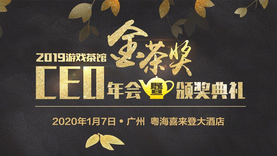 18金茶奖最佳独立游戏现状:末日类吃香《汉末霸业》树立三国形象_TapTap