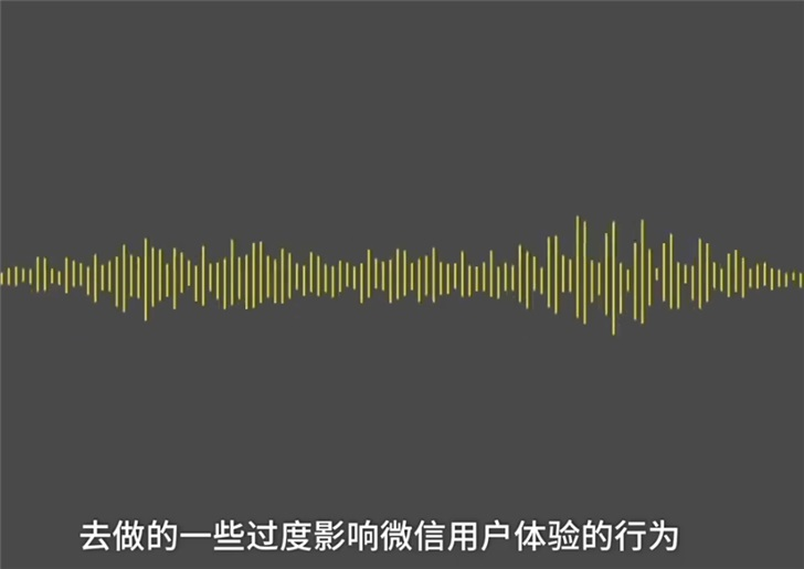 京東回應騰訊微信封殺外鏈:長期是利好,更注重用戶體驗_違規
