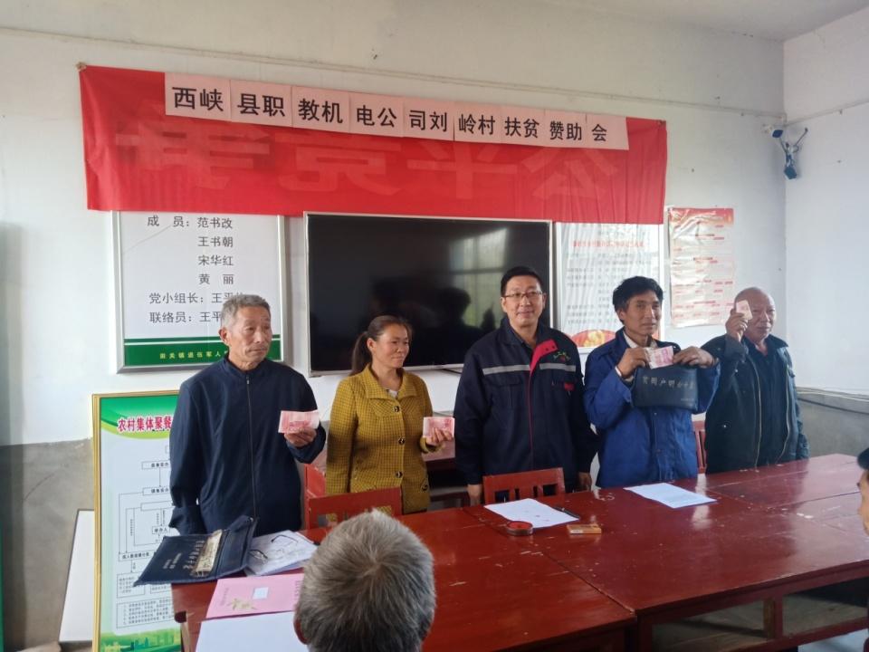 田关镇刘岭村整合社会资源统一战线 坚决打赢脱贫攻坚战