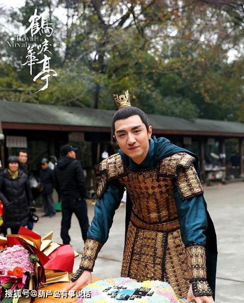 《鹤唳华亭》正式开播,阵容强大反转剧情典范,被赞是男版《甄嬛传》