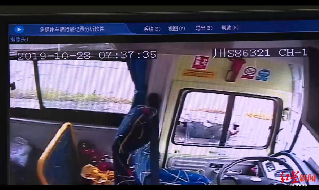 [成都商報]突發腦梗前剎車救下一車人 客運司機家境困難上百