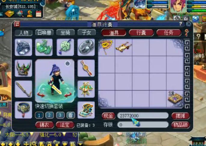 梦幻西游:玩家鸿运当头,开了一波清灵仙露,血赚!